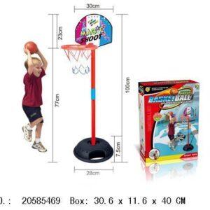 Childrens, Kids, Junior Free Standing Basketball Set, Stand, Backboard, Hoop