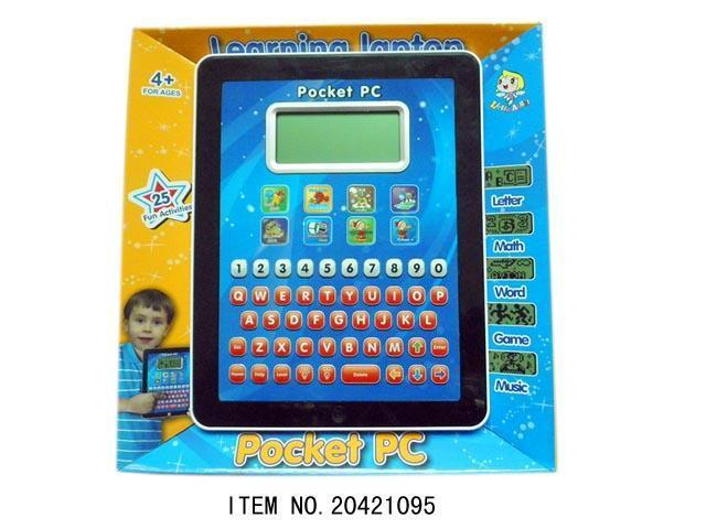 Children'S Kids Talking Toy Smart Ipad Learning Educational Mobile I Pad Tablet